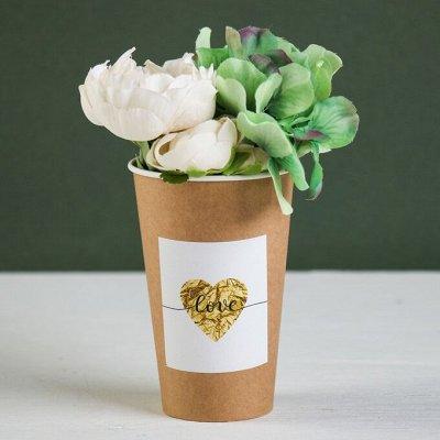 Для школы и детского сада — Стаканчики под цветы — Подарочная упаковка