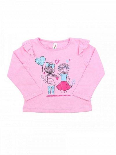 MoDno. Одежда детская, цены приятные 👍 — Джемперы