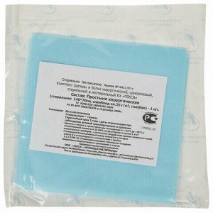 Простыня одноразовая ГЕКСА стерильная, 70х140 см, спанбонд 25 г/м2, голубая