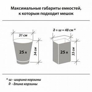Мешки для мусора 30 л черные в рулоне 30 шт., ПНД 8 мкм, 50х60 см, LAIMA стандарт, 601377
