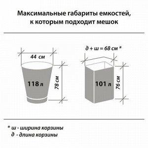 Мешки для мусора 120 л, черные, в рулоне 10 шт., прочные, ПНД 18 мкм, 70х110 см, LAIMA, 601386
