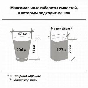Мешки для мусора 160 л черные в рулоне 10 шт. особо прочные, ПВД 100 мкм, 90х110 см, LAIMA, 601798