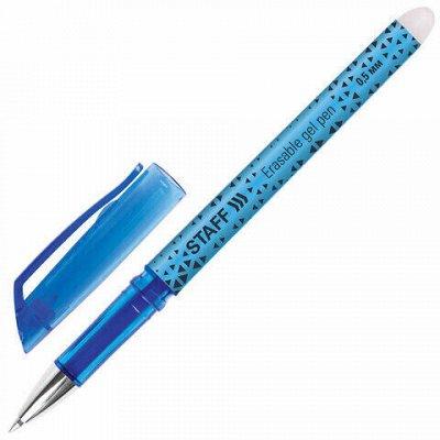 HATBER и ко — яркая качественная доступная канцелярия — STAFF-Ручки со стираемыми чернилами — Канцтовары