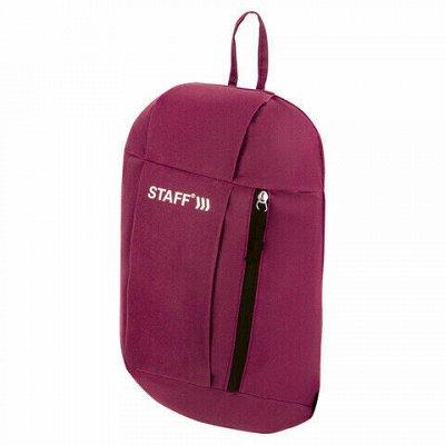 HATBER и ко — яркая качественная доступная канцелярия — STAFF-Рюкзаки молодежные — Офисная канцелярия
