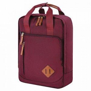 Рюкзак BRAUBERG FRIENDLY молодежный, бордовый, 37х26х13 см, 270090