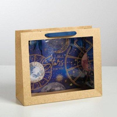 Для школы и детского сада — Пакеты крафт — Подарочная упаковка