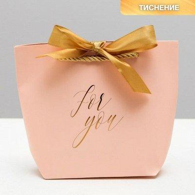 Для школы и детского сада — Пакеты-сумки — Подарочная упаковка