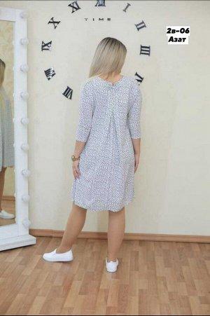 Платье женское Ткань дубайский шёлк