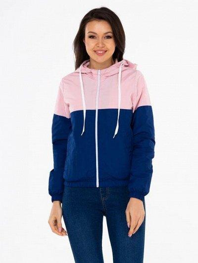 AmiModa.Куртки,ветровки,жилеты по отличным ценам — Женская коллекция Весна 2021 — Ветровки и легкие куртки