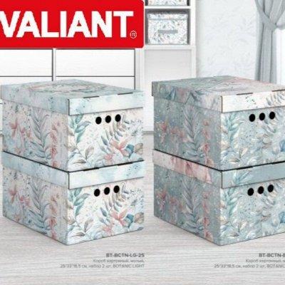ВСЕ В ДОМ: Ликвидация контейнеров стекло  — VALIANT: Системы хранения — Прихожая и гардероб