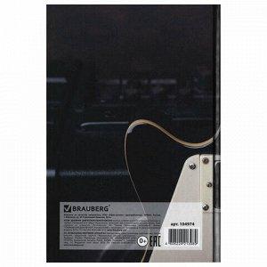 """Дневник для музыкальной школы, 48 л., твердый, BRAUBERG, справочный материал, """"Гитара"""", 104974"""