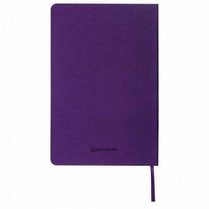 Дневник для музыкальной школы 48 л., обложка кожзам гибкая, термотиснение, BRAUBERG, фиолетовый, 105495