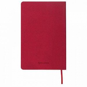 Дневник для музыкальной школы 48 л., обложка кожзам гибкая, термотиснение, BRAUBERG, красный, 105497