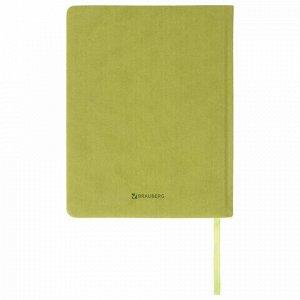 """Дневник 1-11 класс 48 л., обложка кожзам (твердая), тиснение, аппликация, BRAUBERG, """"ФУТБОЛ"""", 105484"""