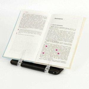 Подставка для книг, учебников, журналов BRAUBERG малая, регулируемый угол наклона, 230909