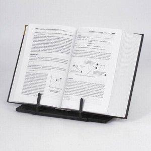 Подставка для книг, учебников BRAUBERG, регулируемый наклон, металл/пластик, черная, 237446