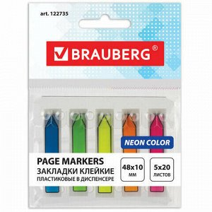 Закладки клейкие BRAUBERG НЕОНОВЫЕ пластиковые, 48х10 мм, 5 цветов х 20 листов, в пластиковом диспенсере, 122735
