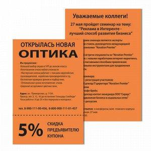 Бумага цветная BRAUBERG, А4, 80 г/м2, 100 л., интенсив, оранжевая, для офисной техники, 112452