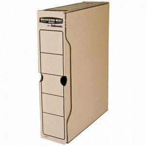"Короб архивный с клапаном А4 (260х325 мм), 100 мм, до 850 листов, FELLOWES Bankers Box ""Basic"", FS-00102"