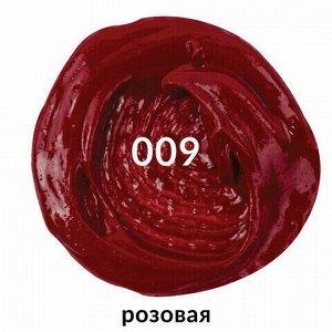 Краска масляная художественная BRAUBERG ART PREMIERE, 46 мл, проф. серия, РОЗОВАЯ, 191412