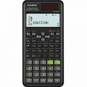 Калькулятор инженерный CASIO FX-991ES PLUS-2SETD (162х77 мм), 417 функций, двойное питание, сертифицирован для ЕГЭ, FX-991ESPLUS-2S
