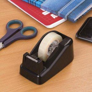Диспенсер для клейкой ленты BRAUBERG настольный, утяжеленный, средний, 440014