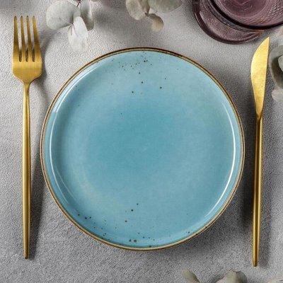 Посуда . Сервировка стола  — Посуда. Сервировка стола. Столовая посуда. Тарелки, блюда — Посуда