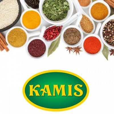 """Приправы • Kamis • Galeo • Есть скидки от производителя — Приправы """"KAMIS"""" — Специи и приправы"""