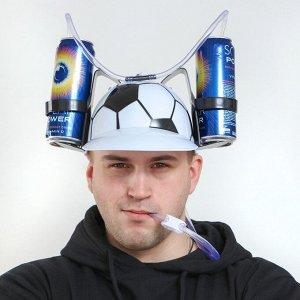 Каска «Футболист», с отверстиями под банки