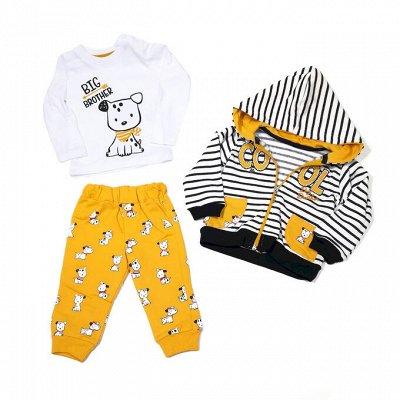Одежда для детей, малышей 0+ и прекрасных Мам. Супер цены!🔥