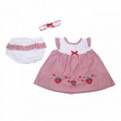 Одежда для детей, малышей 0+ и прекрасных Мам. Супер цены!🔥  — Яселька 0+ Платья — Платья