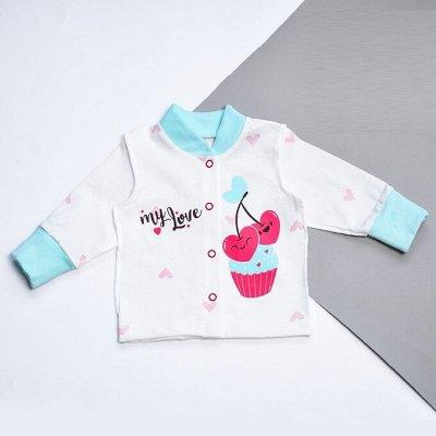 Одежда для детей, малышей 0+ и прекрасных Мам. Супер цены! 🔥 — Яселька 0+ Кофточки и футболки
