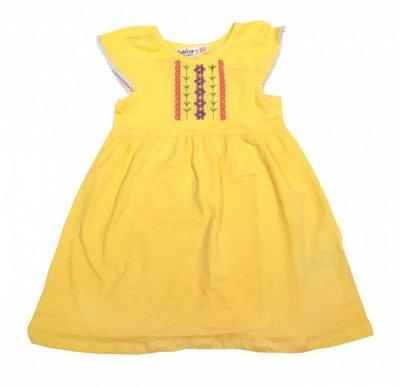 Одежда для детей и малышей 0+ по супер ценам! — Девочкам Платья и сарафаны — Повседневные платья