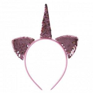 Карнавальный ободок «Единорог», с пайетками, цвет розовый