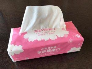 Салфетки универсальные Xiaobaobei из нетканного полотна, 80 шт 8759XJM