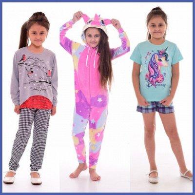 ⭐Кимоно-Иваново-10 Женский и мужской Трикотаж (42-60 р-ры) — Пижамы для девочек (размеры 26-38) — Для девочек