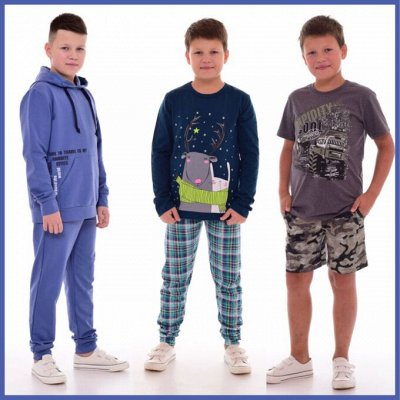 ⭐Кимоно-Иваново-10 Женский и мужской Трикотаж (42-60 р-ры) — Одежда для подростков (Размеры 36-44) — Для юношей