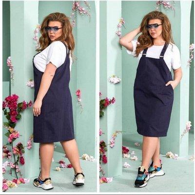 Мода размера plus size. Женская одежда до 70 размера🔥 — Платья и сарафаны