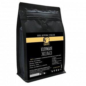 Кофе в зёрнах/молотый Колумбия Эксельсо 250 г