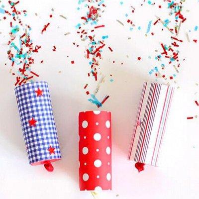 PARTY-BOOM — все для твоего праздника и куража! Шары — Хлопушки, бенгальские огни — Воздушные шары, хлопушки и конфетти