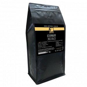 Кофе в зёрнах/молотый Колумбия Эксельсо 1 кг