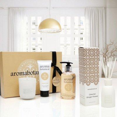 ВСЕ В ДОМ: Посуда для дачи — AromaDoma/AromaBotanical: Интерьерные свечи — Свечи и подсвечники