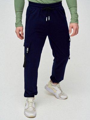Штаны джоггеры мужские темно-синего цвета 2266TS