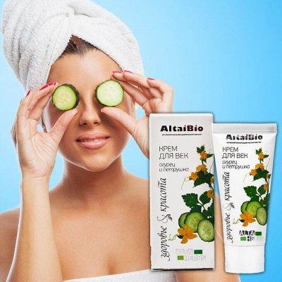 Омоложение и здоровье народными рецептами — Уход за кожей лица и губ из Алтая — Защита и питание