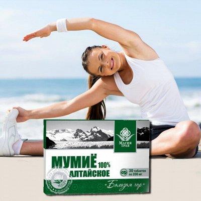 Дермавит - лучшее средство от папиллом. — Мумие-волшебное средство от 100 недугов — Витамины и минералы