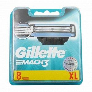 Кассеты бритвенные (сменные лезвия) для станка Gillette Mach3, 8 шт