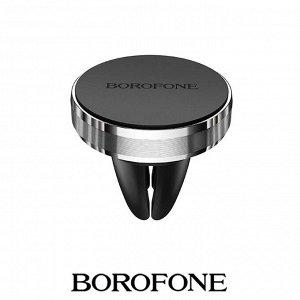 Автомобильный держатель Borofone Air Outlet BH8