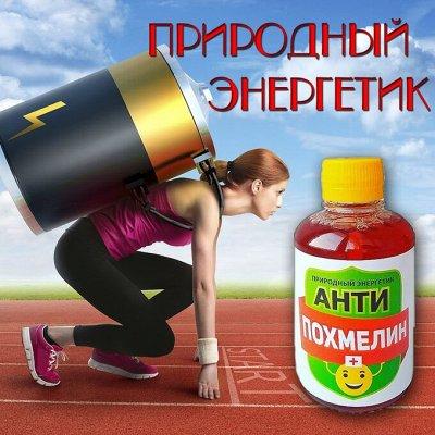 Дермавит - лучшее средство от папиллом. — Продукция пчеловодства. Прополис, пыльца, сиропы — Витамины и минералы