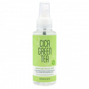 Enough Cica Green Tea Moisture Facial Mist Увлажняющий мист с экстрактом зеленого чая, 100 мл