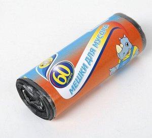 MULTI PLAST Мешки д/мусора  60л*30шт